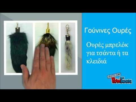 Fur Accessories-Handmade Collection