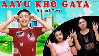 AAYU KHO GAYA | Short Movie for Kids in Hindi | Kids outside home | Aayu and Pihu Show