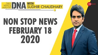DNA: Non Stop News, February 18, 2020 | Sudhir Chaudhary | DNA ZEE NEWS
