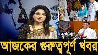 today bangla news bd live Videos - votube net