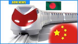 ধাক্কা খেলো বাংলাদেশ !! বাংলাদেশে হাইস্পিড রেললাইন চুক্তি বাতিল চায় চীন !! High Speed Rail by china