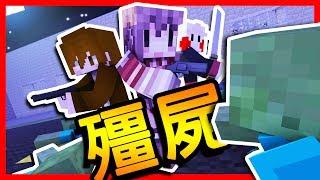 Minecraft 殭屍生存模式   火焰噴射   霰彈槍   30波 Zombies 全通關 !!