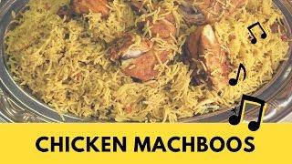Chicken Machboos مجبوس الدجاج