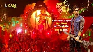 Ganpati Bappa Maurya Feat Allu Arjun Edit By ASB