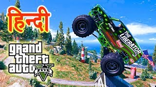 GTA 5 - Mount Chiliad Off Road Track Vs Off Road Vehicle