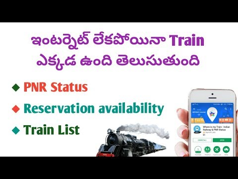 Live Train Running status with out internet   PNR Status reservation availability
