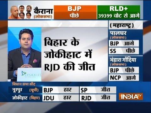 Another set-back to BJP, RJD candidate Shahnawaz Alam wins Jokihat seat in Bihar