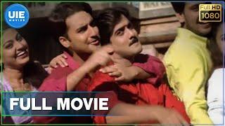 Punnagai Desam Tamil Full Movie Tharun Kunal Hamsavardhan Sneha