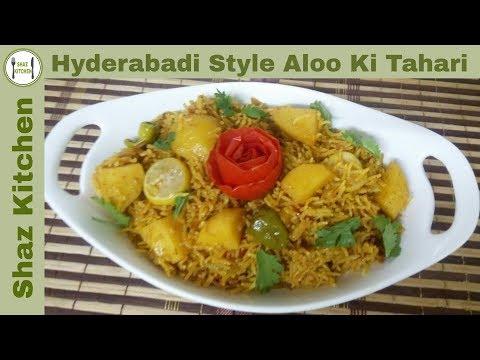 Aloo Ki Tahari(In Urdu/Hindi),How To Make Hyderabadi Style Aloo Ki Tahari At Home,Authentic Recipe