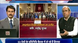 बड़ा सवाल: CHOGM सम्मेलन में प्रधानमंत्री मोदी की मौजूदगी किस हद तक राष्ट्रमंडल देशों को देगी मज़बूती?