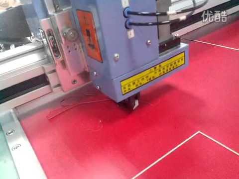Photo frame computerized mount mat board passepartout customized design cutting machine