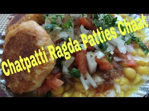 Ragda patties Mumbai street Chaat recipe in hindi   Ramadan Special