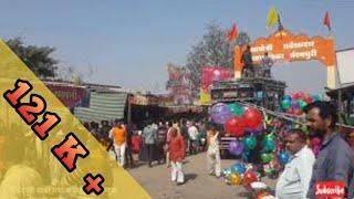 Chandnpuri Yatra mashal jyot mirvnuk 2019