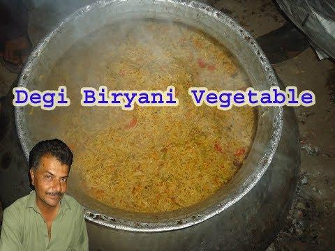 Degi Biryani Vegetable Recipe in english urdu