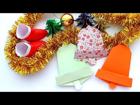 How to make a Christmas Bell Paper. Origami Christmas Decoration
