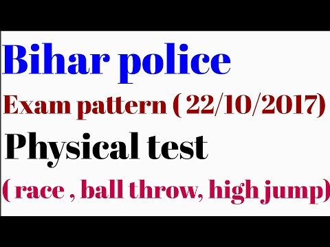 Bihar police constable Exam pattern 2017, physical test .