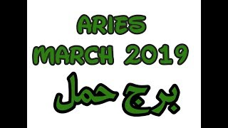 Aries Monthly Horoscope 2019 Predictions in Urdu March Forecast