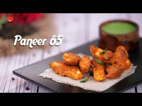 Crispy Paneer 65 Recipe in Tamil | How To Make Paneer 65 By Preetha | Cottage Cheese Starter Recipe