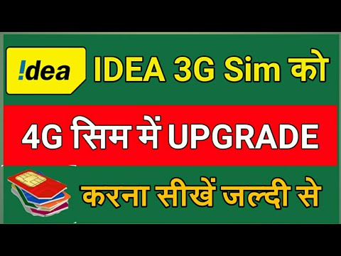 How to upgrade idea 3G Sim To 4G Sim In 1 minute | Full Process Step by Step in Hindi 2018