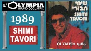 Shimi Tavori Concert 2h Olympia Paris 1989-אוליפיה פריז 1989-שימי תבורי