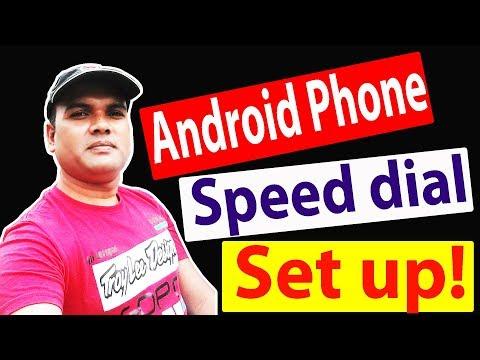 How to speed dial setup in android phone? ডায়ালপ্যাডের চমৎকার একটি ব্যবহার দেখুন