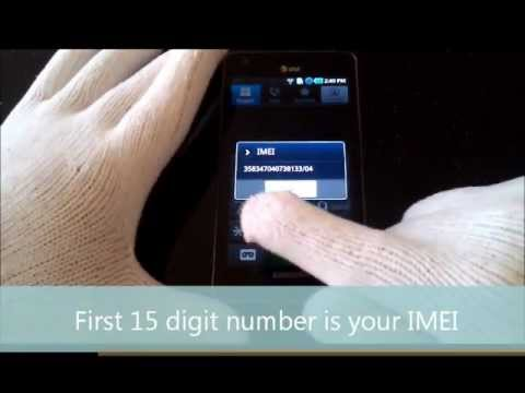 Check your phone IMEI tutorial - Samsung Infuse 4g