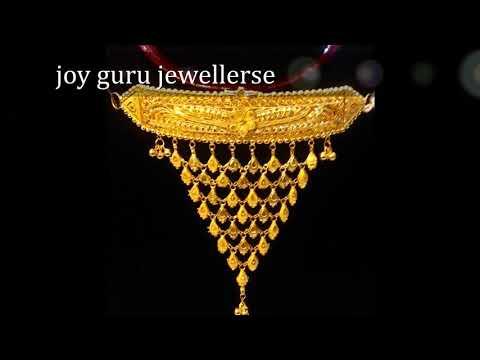 latest  jewellery  design  for  bd  joygurujualarse