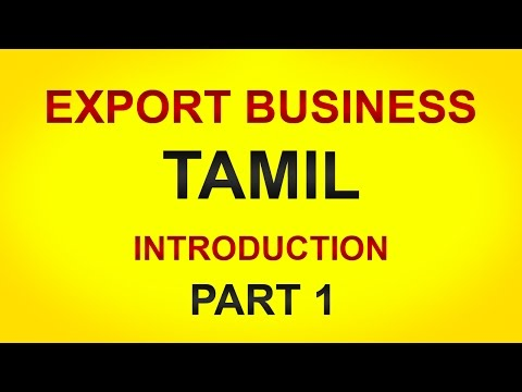 How to Start Import Export Business In india Tamil [Part 1] | Export Business Training in Tamil