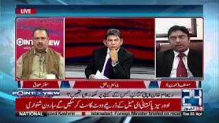 Exclusive talk with Rana Azeem and Mubeen Rasheed  | 10:00 PM | 3 April 2018 | 24 News HD