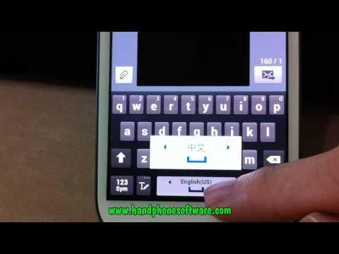 Samsung Galaxy S3 - Chinese Handwriting Input