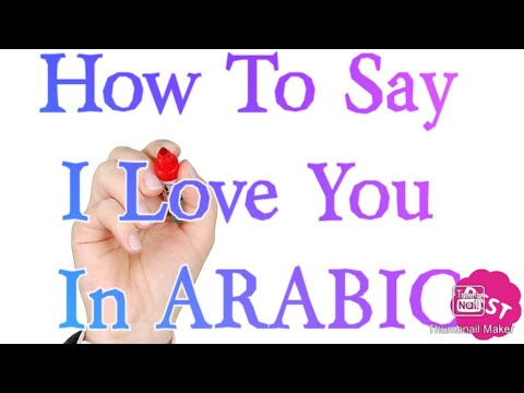 Learn How To Say I love You in Arabic | Learn Arabic With Nassra Arabic Method
