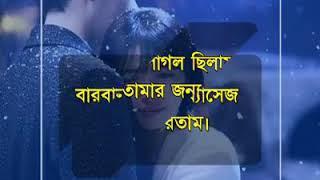  কত না পাগল ছিলাম তোমার জন্য  koto na pagol chilam tomar jonno cute love story 