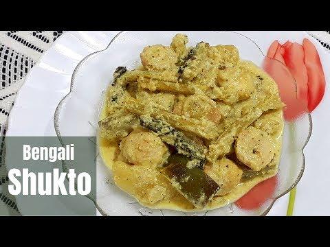 Jamai Sasthi Special - Traditional Shukto Recipe || শুক্তো রান্না || शुक्तो || Recipe #70