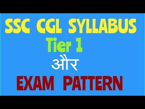 SSC  CGL 2017 Syllabus Tier 1 & Exam Pattern .