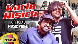 KARLO AISICH | Latest Telugu Music Video | Sunny Austin | Ram | Chinna Swamy | Mango Music