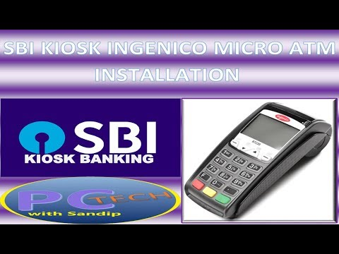 SBI KIOSK INGENICO MICRO ATM DEVICE RETRIEVAL FAILED ERROR SOLUTION AND INSTALLATION
