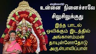 திரௌபதி அம்மன்   வீர பாஞ்சாலி
