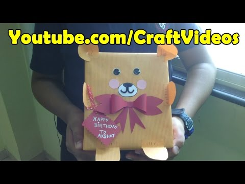 How to wrap a gift in different and stylish way   Gift wrapping ideas for kids