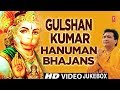 Download Gulshan Kumar Birthday Special!!! A tribute to him, Gulshan Kumar Hanuman Bhajans I Hanuman Chalisa MP3,3GP,MP4