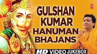 Gulshan Kumar Birthday Special!!! A tribute to him, Gulshan Kumar Hanuman Bhajans I Hanuman Chalisa