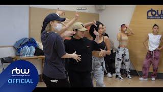 [마마무] COMEBACK SHOW Choreography Practice Making Film