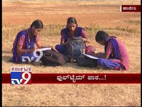 Improve Quality Education Among Students Extra Class Organised in Chikka Lingadahalli Govt School