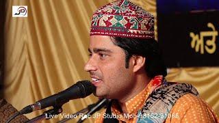 Download MP3 | lalan walya preet balihar lakh data peer