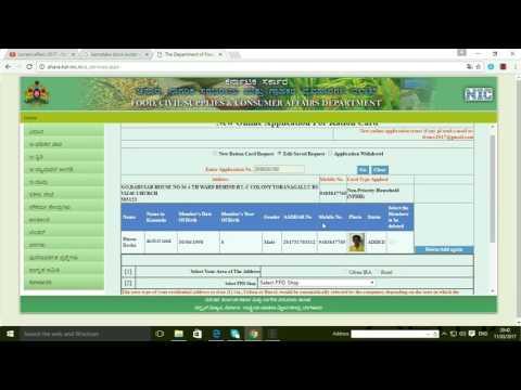 BPL & APL  ಕಾರ್ಡ 5 ನಿಮಿಷದಲ್ಲಿ ಪಡೆಯುವ ವಿಧಾನ HOW TO GET KARNATAKA BPL CARD