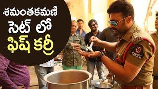 Nara Rohit Cooks Fish Curry On The Sets Of Shamantakamani   Fun On Sets   TFPC
