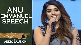 Anu Emmanuel Speech @ Agnyaathavaasi Movie Audio Launch