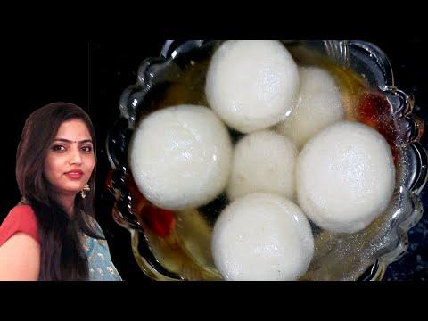 Rasgulla- how to make recipe (popular bengali sweet dish recpie by manisha)