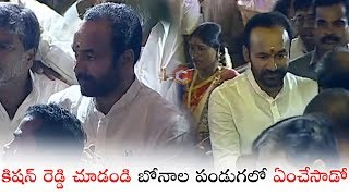 BJP MP Kishan Reddy Participated in Bonalu Celebrations | Latest News | Political Qube