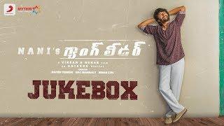 Gangleader - Jukebox (Telugu)   Nani   Anirudh Ravichander   Vikram K Kumar