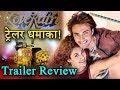 Loveratri | Trailer Review | Aayush Sharma | Warina Hussain | Abhiraj Minawala | 5th Oct 2018 mp3